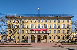 Admiralteysky District Council.jpg