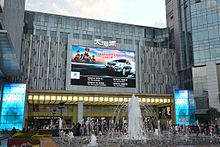 Advertising screen on Teemall.JPG