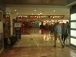 Aeropuerto de Guadalajara 11.JPG