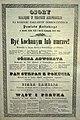 Afisz Teatru Amatorskiego - Kalisz.jpg