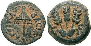Herod Agrippa - Agrippa I prutah.