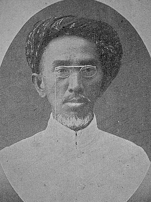 Muhammadiyah - Image: Ahmad Dahlan