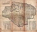 AizuWakamatsu-Castle-HistoricalMaps-Hoshina.jpg