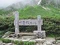 Akaho, Komagane, Nagano Prefecture 399-4117, Japan - panoramio (1).jpg