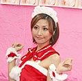 Akari Asahina 02.jpg