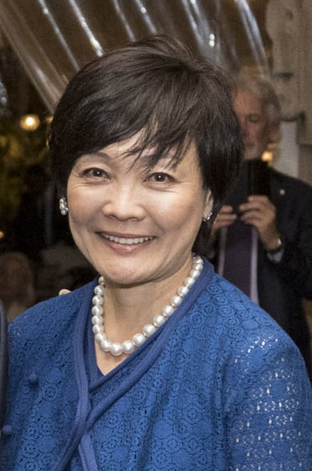 From commons.wikimedia.org: Akie Abe {MID-144129}