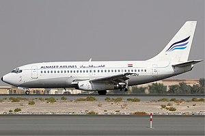 Al-Naser Airlines - An Al-Naser Airlines Boeing 737-200 at Dubai International Airport, United Arab Emirates in 2009.