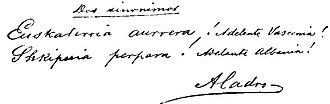 Juan Pedro Aladro Kastriota - Image: Aladro Castriota 1845 1914 signature