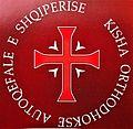 Albánská pravoslavná církev.jpg