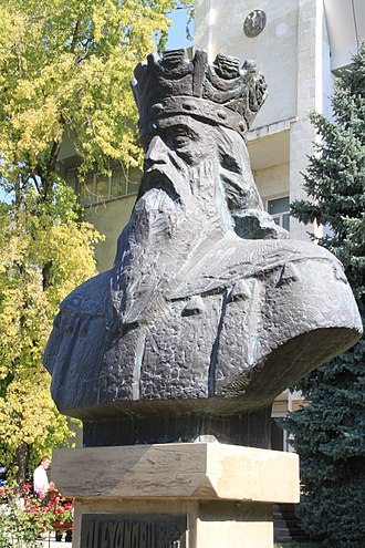 Alexander I of Moldavia - Alexander I of Moldavia (Alexandru cel Bun), monument by Tudor Cataraga