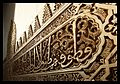 Alhambra writings small framed (742999050).jpg