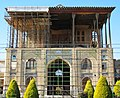Ali Qapu Isfahan.jpg