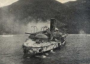 Spanish cruiser Almirante Oquendo - The wreck of Almirante Oquendo in 1898.