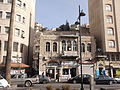 Alsa'adah Street. King Fisal I Square, Amman 04.JPG