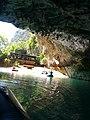 Altınbeşik Cave.jpg
