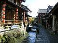 Altstadt von Lijiang.JPG