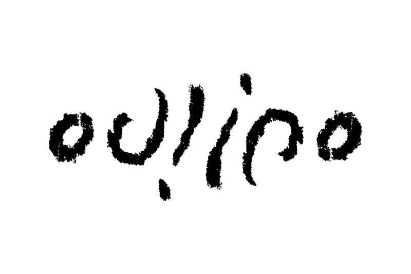 File:Ambigramme Oulipo (bold pencil).png
