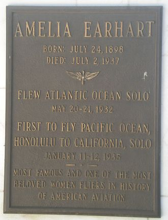 Valhalla Memorial Park Cemetery - Amelia Earhart Memorial at Portal of the Folded Wings