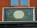 Amersfoort, Langestraat 76 mozaïek GM0307-60.jpg
