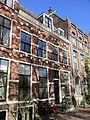 Amsterdam - Kloveniersburgwal 90-98.jpg