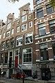 Amsterdam - Prinsengracht 1095.JPG