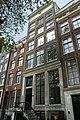 Amsterdam - Singel 120.JPG