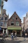 foto van Hoekhuis met trapgevel vernieuwd