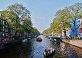 Amsterdam Prinsengracht 09.jpg