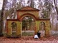 An old Īvande cemetery - panoramio.jpg