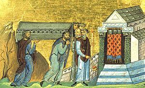Anastasius of Persia - The burial of Anastasius in the Menologion of Basil II