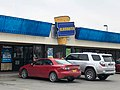 Anchorage Blockbuster video store (41894010352).jpg
