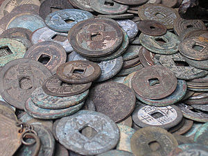 Cash - Traditional holed Chinese coinage is also known as Cash.