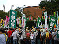 Anti-Nuclear Power Plant Rally on 19 September 2011 at Meiji Shrine Outer Garden 07.JPG