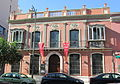 Antiguo Consulado Alemán, Málaga.jpg