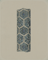 Antiquities of Samarkand. Tomb of the Saint Kusam-ibn-Abbas (Shah-i Zindah) and Adjacent Mausoleums. Mausoleum of Sha Arap. Section of Column (Pillar) WDL3912.png