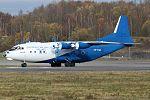 Antonov An-12BP, Shovkoviy Shlyah Airlines JP6986508.jpg