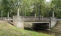 Appomattox River Bridge VA1.jpg