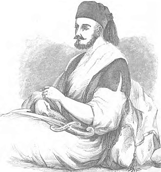 I'billin - Drawing of Aqil Agha, from William Francis Lynch book The Narrative of the United States Expedition of the River Jordan and the Dead Sea. Published in 1849.