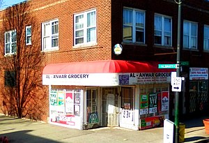 Chicago Lawn, Chicago - Al-Anwar Grocery on West 63rd Street and Albany Avenue