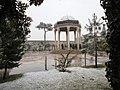 Aramgah-e-Hafez 7 - panoramio.jpg