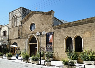 Archaeological Museum of Chania - Image: Archaeological Museum of Chania