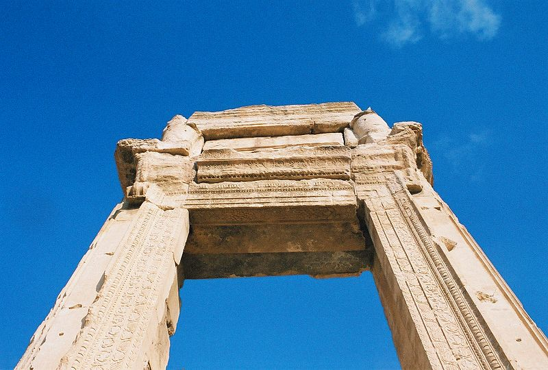 File:Arche Temple Bel Syrie Palmyre 2005.jpg