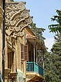 Architectural Detail - Northern Nicosia - Turkish Republic of Northern Cyprus - 02 (27856196013).jpg