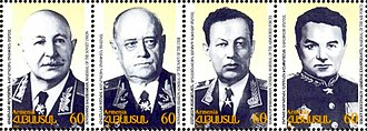 Hamazasp Babadzhanian - Babadzhanian (2nd from r.), featured with Bagramyan, Isakov, and Khudyakov, on an Armenian stamp
