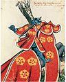 Armorial équestre Toison d'or - Antoine de Vergy.jpg