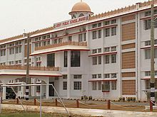 List Of Educational Institutions In Jhansi Wikipedia
