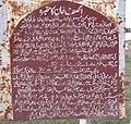 Asaf khan's tomb.jpg