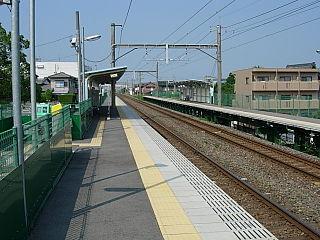 Asahi Station (Mie) Railway station in Asahi, Mie Prefecture, Japan