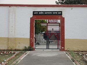 Ashfaqulla Khan - section of Faizabad Jail where Asfaqullah Khan was hanged.