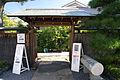 Ashiya Tanizaki Junichiro Memorial Museum02s3200.jpg